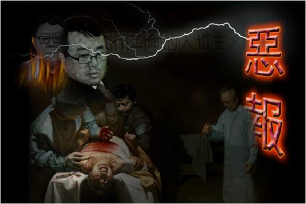 Çin-Devlet-Krizi