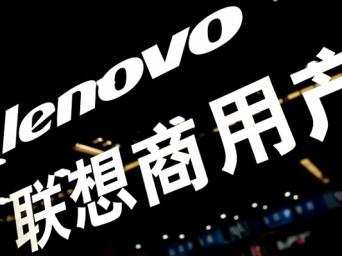 Çin Yabancı Teknoloji Şirketlerini Hedef Alıyor