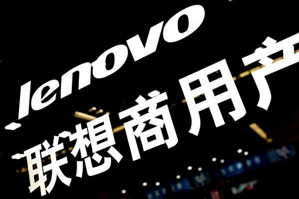 IBM x86 sunucu operasyonunu Ekim 2014'te Çinli Lenova'ya 2,3 milyar dolara devretti.  (Philippe Lopez/AFP/Getty Images)