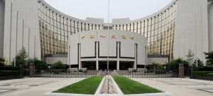 RRR Nedir ve Çin Hisse Senedi Fiyatlarına Nasıl Etki Eder?