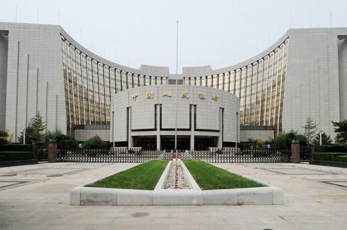 Çin Merkez Bankası, Pekin. (Mark RalstonAFP/Getty Images)