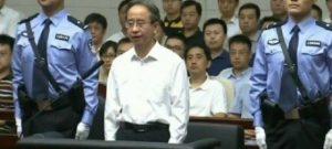 Eski Devlet Başkanı Hu Jintao'un Sekreteri Müebbet Hapis Cezasına Çarptırıldı