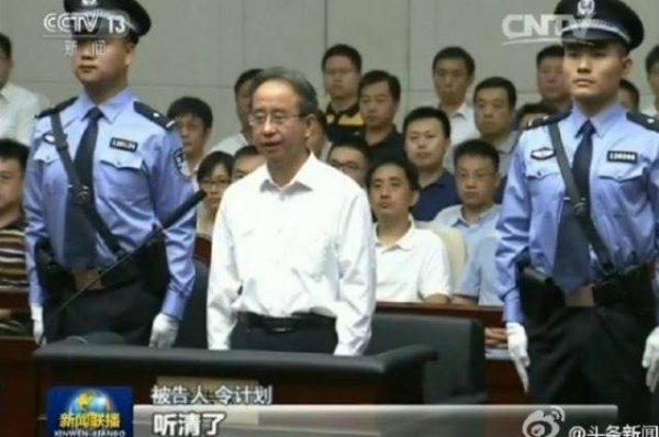 Ling Jihua, Hua Jintao'nun eski sekreteri, ömür boyu hapse mahkûm edildi Fotoğraf: CCTV/Screenshot