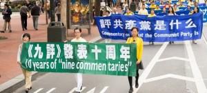 200 Milyon İnsan Çin Komünist Partisinden İstifa Etti