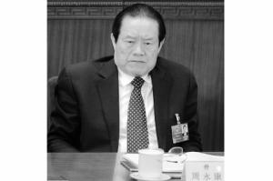 Zhou Yongkang  (Liu Jin/AFP/GettyImages)
