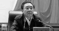 Pekin Olimpiyatları Öncesinde Falun Gong'un Bastırılmasının Şiddetini Artıran Çinli Yetkili İhraç Edildi