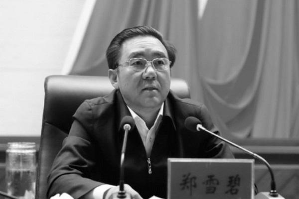 Chengde Şehri eski Parti Sekreteri Zhang Xuebin, partiden ihraç edildi. (Chengde.gov.cn)