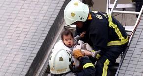 Tayvan 6,4 Büyüklüğünde Depremle Sarsıldı