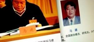 Çin'in İstihbarat Şefi Tutuklandı