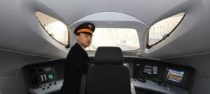 Moskova – Pekin Arası Yeni Demiryolu Hattı