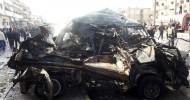 Afganistan'da Mahkeme Çalışanlarına Saldırı