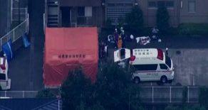 Japonya'da Bir Bakımevine Saldırı: 19 Ölü