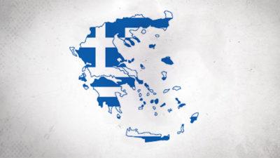 236 Türk'ten Yunanistan'a Sığınma Talebi