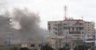 Rus Ve Suriye Uçaklarından Hava Saldırısı: 21 Ölü