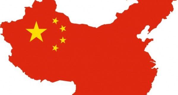 Çin-Ekonomisi
