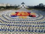 Falun Gong, Sevilen ve Huzur Veren Meditasyon (Fotoğraflarla)