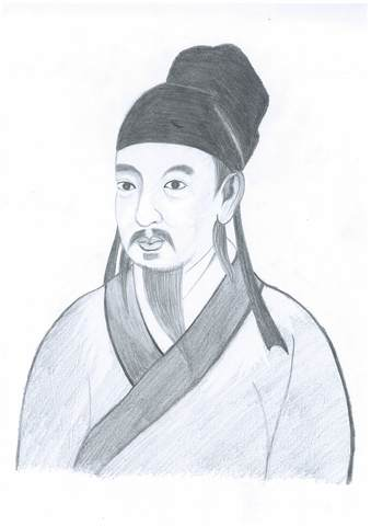 Illüstratör: Yeuan Fang, Sun Simiao, Çin Tıbbının Kralı