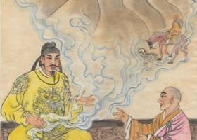 Xuan Zang, Tang Hanedanlığının Tripitaka Ustası