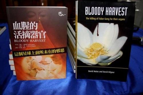 2014-8-26-book-huozhai-1