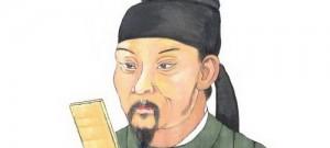"""Du Fu """"Çin'in Bilge Şairi"""""""