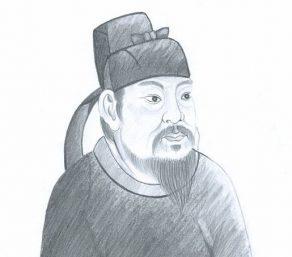 Yan Zhenqing; Sadık ve Dürüst Kaligraf