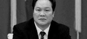 Eski Kıdemli ÇKP Yetkilisi Zhu Mingguo Soruşturma Altında