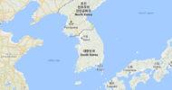 Kuzey Kore Medyasından ABD Ve Güney Kore'ye Sert Eleştiri