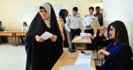 Irak Yüksek Mahkemesi IKBY'nin Bağımsızlık Referandumunu Geçersiz Kabul Etti