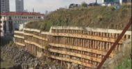 Ataşehir Belediyesi Otoparkında Göçük!