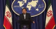 İran Dışişleri Bakanlığı: 'İran kesinlikle pazarlık yapmayacak'