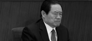 Çinli Siyasetçiye Yolsuzluk Suçlaması