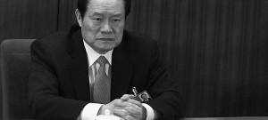 Çin'in Bir Zamanlar Dokunulmaz Siyasetçisi Ömür Boyu Hapis Cezası Aldı. Sırada Kim Var?