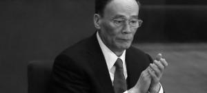 Çin'in Yolsuzluk Soruşturması Parti İçine Kadar Uzandı