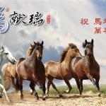 Çin Yeni Yılı 2014: At Yılı