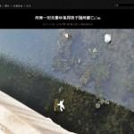 Çin'li Bir Çift Kavga Sırasında Bebeği Nehre Attı