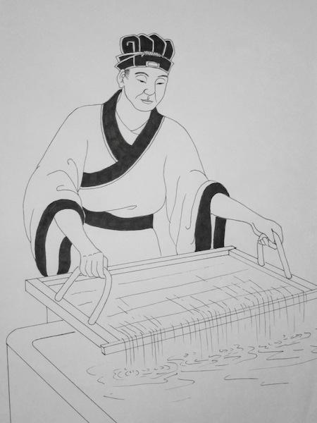 Cai Lun, kağıt yapımının mucidi, Illüstrator: Jade