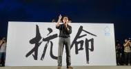 Hong Kong'da Serbest Seçim Yasağına Karşı Protestolar Devam Ediyor