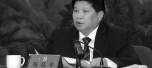 Yolsuzluk İle Suçlanan Politikacının Feng Şui Takıntısı