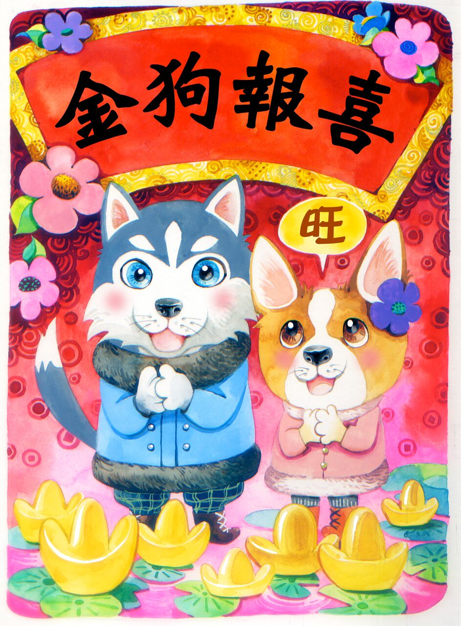 Dog_come_with_Spring_MET_Annie Wu_preview