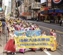 New York'ta Dünya Falun Dafa Günü Kutlaması