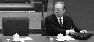 Çin'de Şok Gelişme: Eski Çin Lideri Jiang Zemin Nezaret Altında mı?