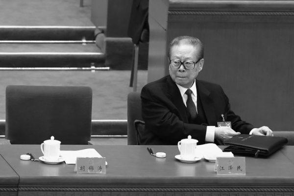 Eski Çin Lideri Jiang Zemin 14 Kasım 2012 tarihinde yapılan 18. Komünist Parti Kongresinde. (Lintao Zhang/Getty Images)