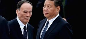 Çin'de İktidar Mücadelesi: Eski Devlet Lideri Jiang Zemin Devre Dışı Bırakılacak
