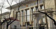 Çinli Savcı Kabul Etti: Falun Gong'u Suçlayacak Hiçbir Yasa Yok
