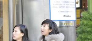 Çinlilerin Sermaye Kaçırışı Rekor Seviyede