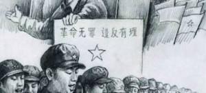Kültür Devriminin 50. Yıl Dönümü: Xi Jingping Liderliğindeki Çin Devleti Mao Zedong'u Kınadı