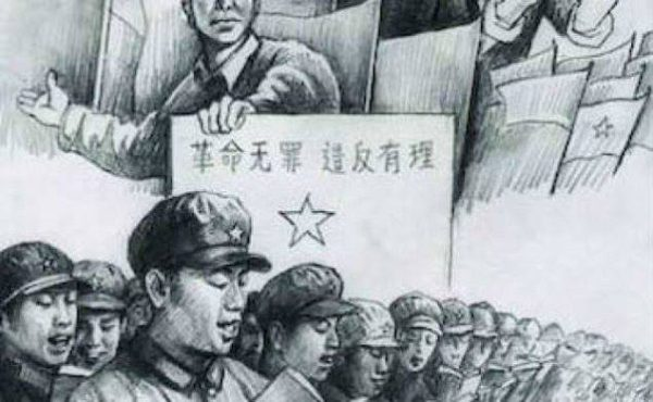 Kültür Devrimini anlatan bir ilistrasyon