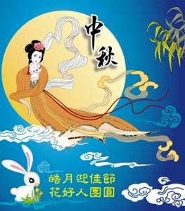 Çin Sonbahar-ortası Festivali (Cindy Cheng, Epoch Times)