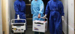 Çin'de 1.5 Milyon İnsanın Yasa Dışı Organ Ticareti Kurbanı Olduğu Ortaya Çıktı