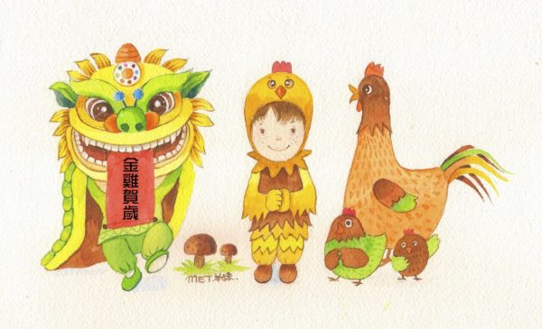 Mutlu ve neşe dolu bir horoz yılı! (SM Yang/Epoch Times)